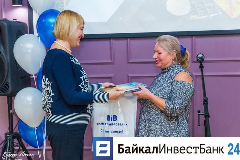 Overnight от БайкалИнвестБанк