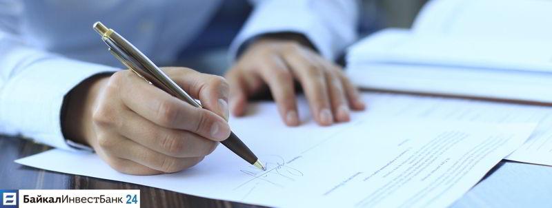 Общие условия предоставления гарантии банка