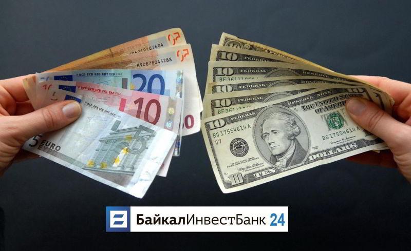 Валютно-обменные операции от БайкалИнвестБанк