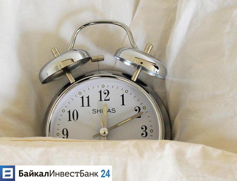 Overnight on time от БайкалИнвестБанк