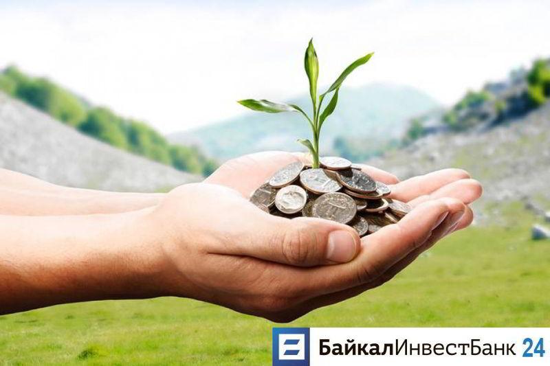 Общие условия депозитов от БайкалИнвестБанк