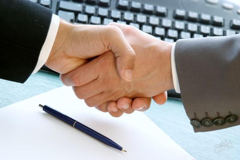 Оформление договорных отношений
