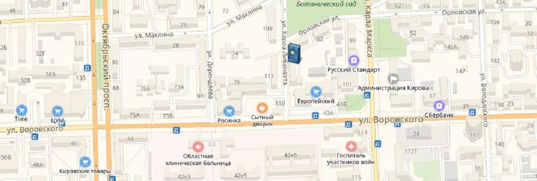 Банкоматы и офисы ОАО «БайкалИнвестБанк» в Кирове