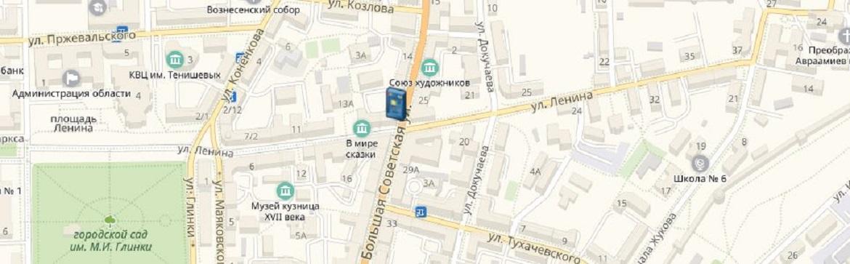 Банкоматы и офисы ОАО «БайкалИнвестБанк» в Смоленске