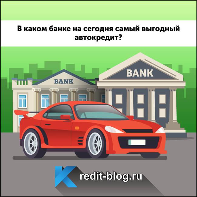 кард кредит плюс кредит европа банк отзывы baikalinvestbank-24.ru