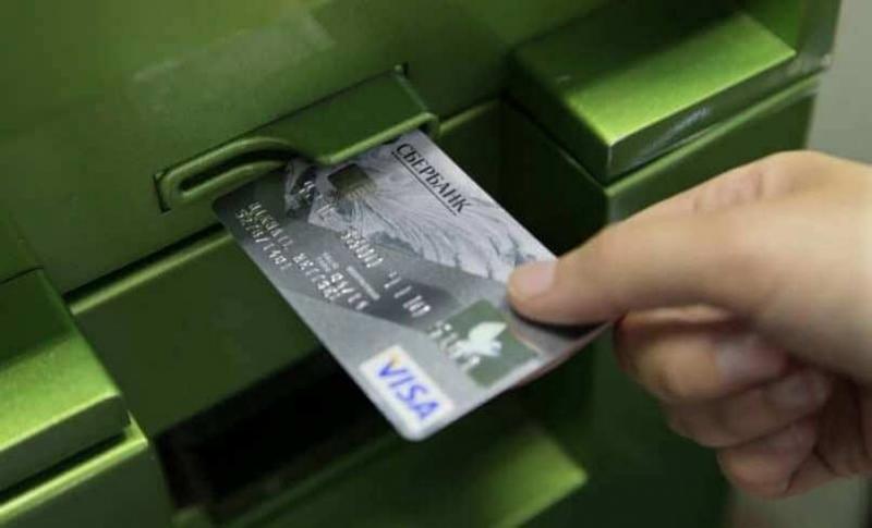 Получить кредитную карту сбербанка без справок и поручителей актуальный