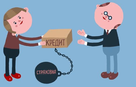 Какие денежные выплаты можно получить после погашения кредита