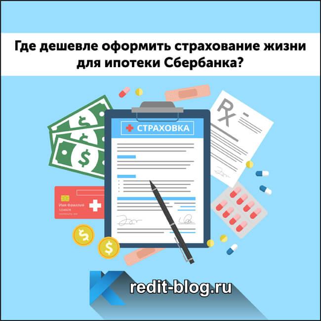 ТОП-10 лучших ипотечных программ, самая выгодная ипотека