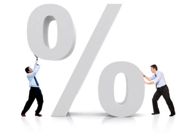 В каком банке можно взять кредит пенсионеру под маленький процент