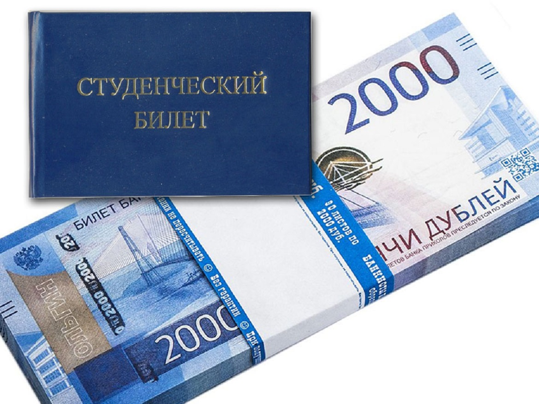 банковские предприятия примеры