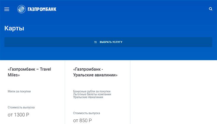 Тревел-карты российских банков: подробный обзор