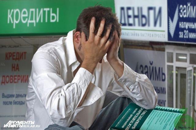 Заработок на банкротстве физ лиц как приставы разыскивают счета