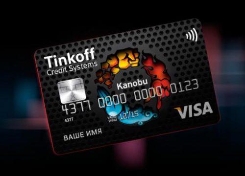 Как закрыть кредитную/дебетовую карту «Тинькофф»