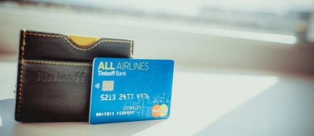 Лучшие банковские карты для путешествий и работы за рубежом: несколько практических советов по выбору