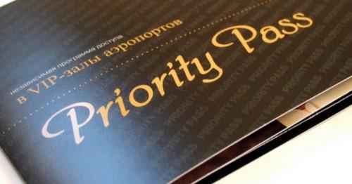 Карта Priority Pass от сбербанка. Преимущества и недостатки. Описание условий