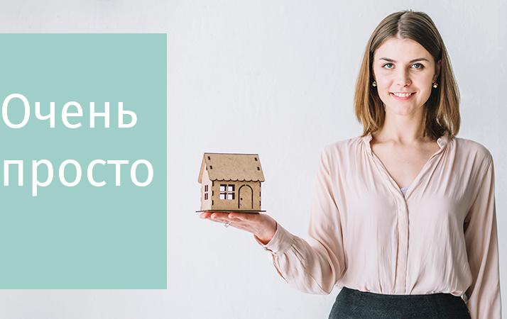 Как продлить страховку по ипотеке