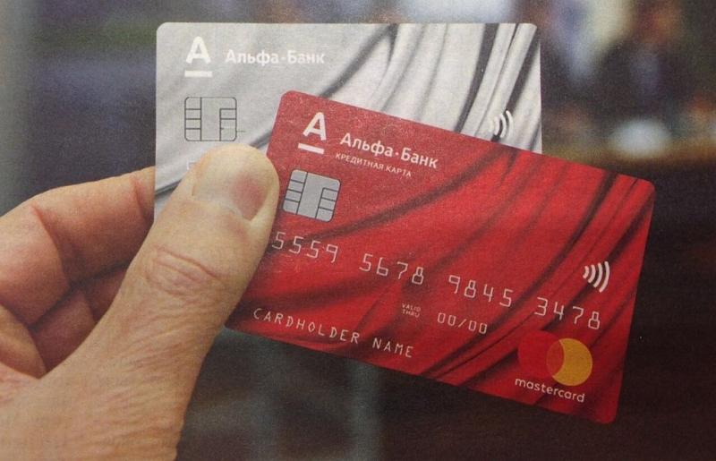 3 способа не платить проценты по кредиту