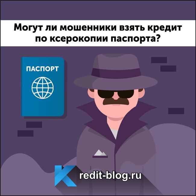 тинькофф банк кредитная карта онлайн отзывы