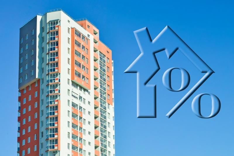 Cнижение процентной ставки по ипотеке