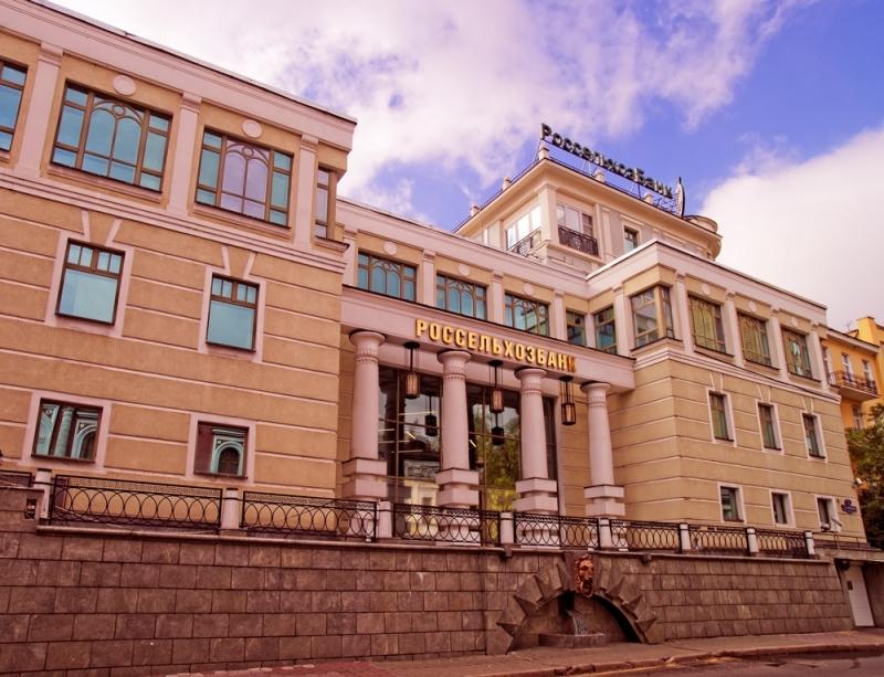 Россельхозбанк подать заявку на рефинансирование онлайн