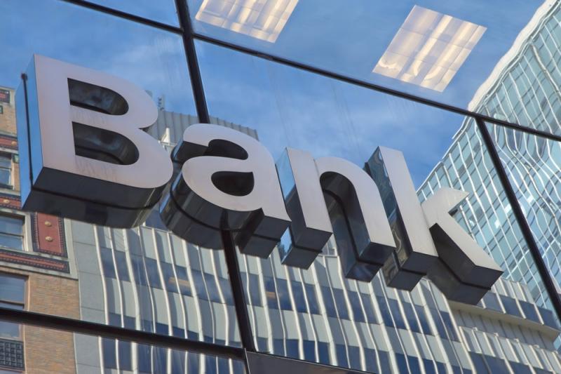 Рефинансирование потребительского кредита в 2018 году список банков