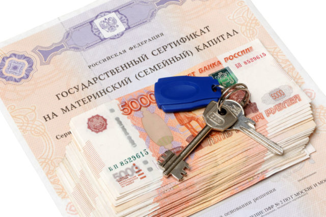 Ипотека по двум документам без подтверждения доходов. Где и как взять?
