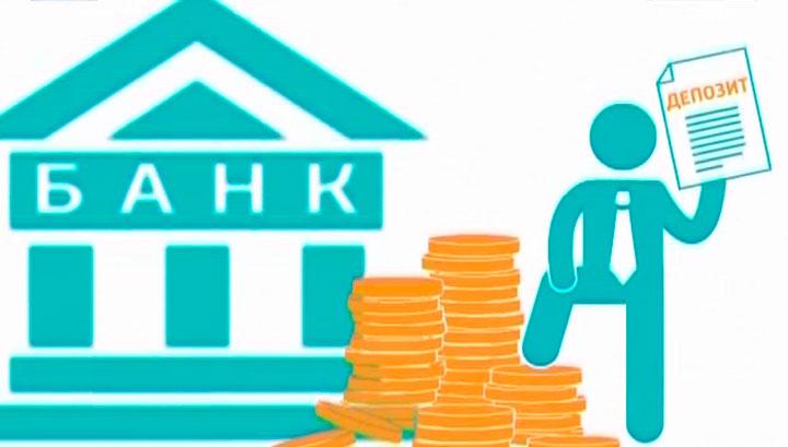 Особенности системы страхования банковских вкладов в России