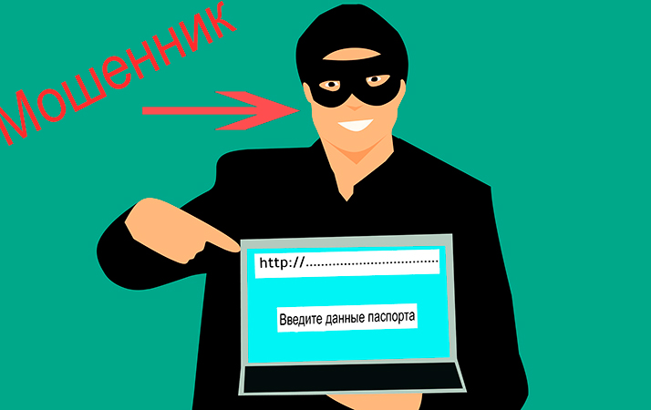 Виды кредитного мошенничества и способы защиты от него