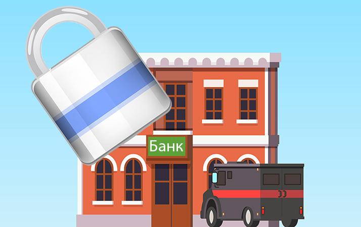 Что делать, если у вашего банка отозвали лицензию