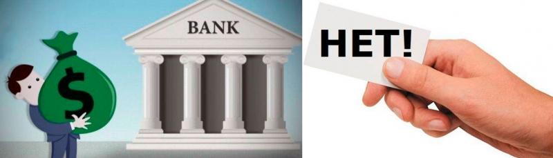 Взять кредит и положить под проценты
