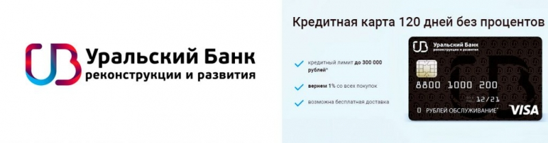 займ официальный сайт москва