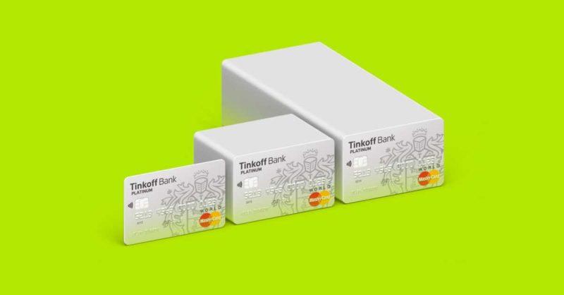 Как увеличить кредитный лимит по карте Тинькофф
