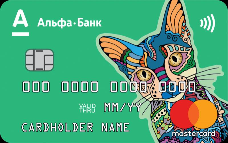 Погасить кредит после смерти заемщика
