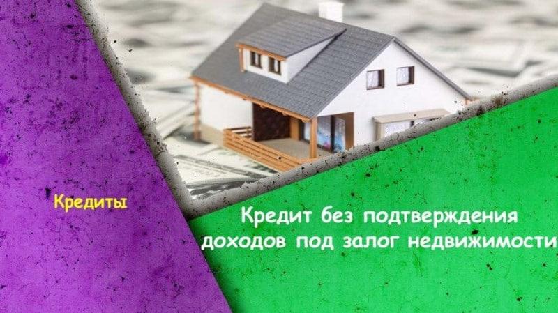 взять деньги в кредит у частника