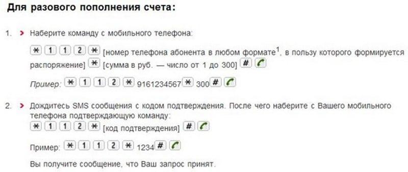 Изображение - Как пополнить счет мобильного телефона с карты яндекс деньги 1ae4ea99866676859ab14ad2a7aeaef4