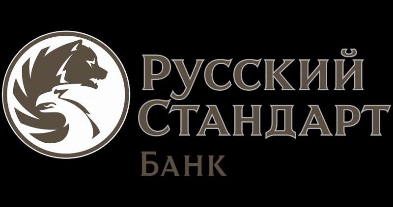 Банк Русский Стандарт: отзывы клиентов по кредитам