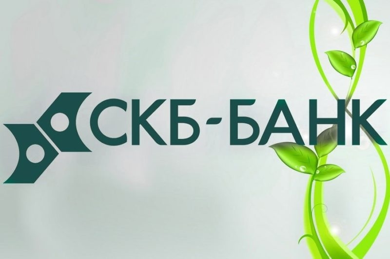 скб банк со скольки лет кредит возьму в долг деньги срочно доска объявлений якутск