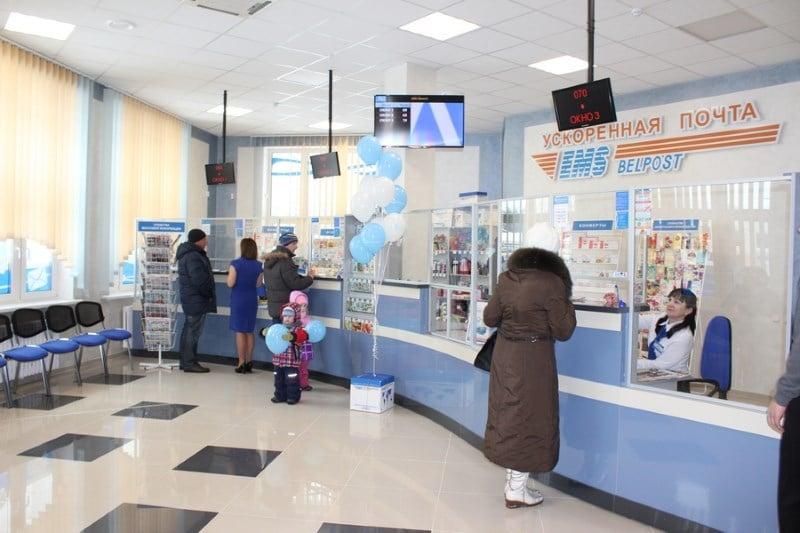 Изображение - Перевод денег из беларуси в россию 2158083da4a8479e6315e2035e46f938