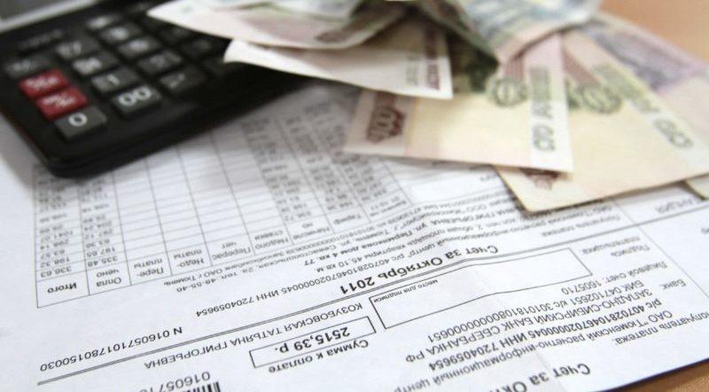 Задолженность по коммунальным платежам - чем грозит