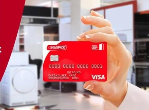 Кредитная карта Хоум Кредит: условия, отзывы