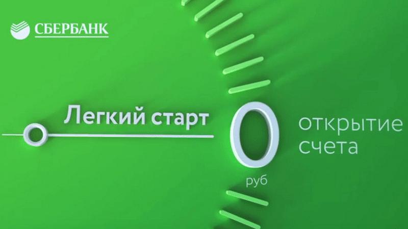 где лучше взять кредит наличными отзывы 2020 baikalinvestbank-24.ru