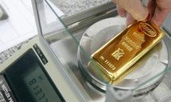 Сколько весит слиток золота стандартный