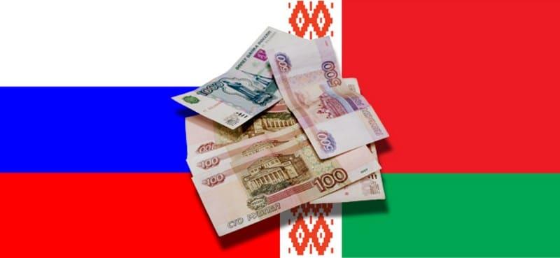 Денежные переводы из Беларуси в Россию