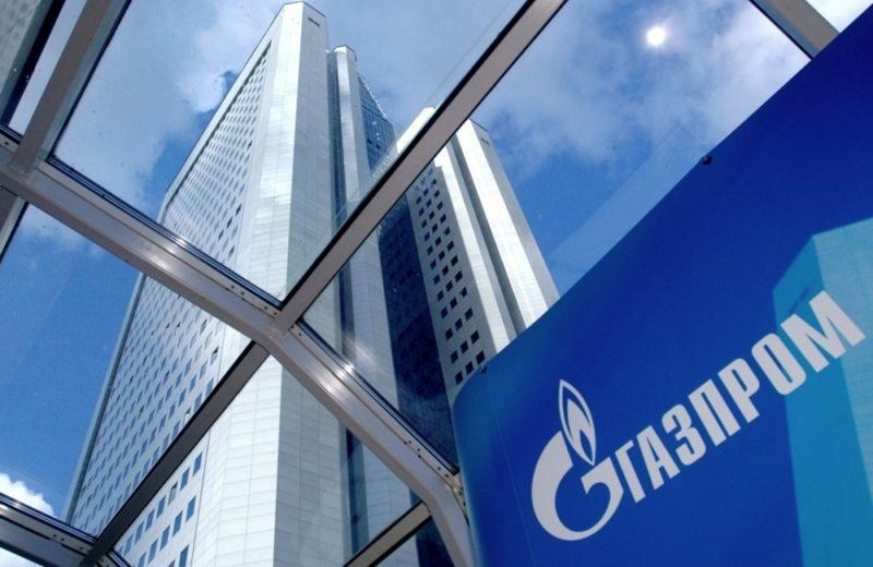 Как купить акции Газпрома частному лицу и получать дивиденды