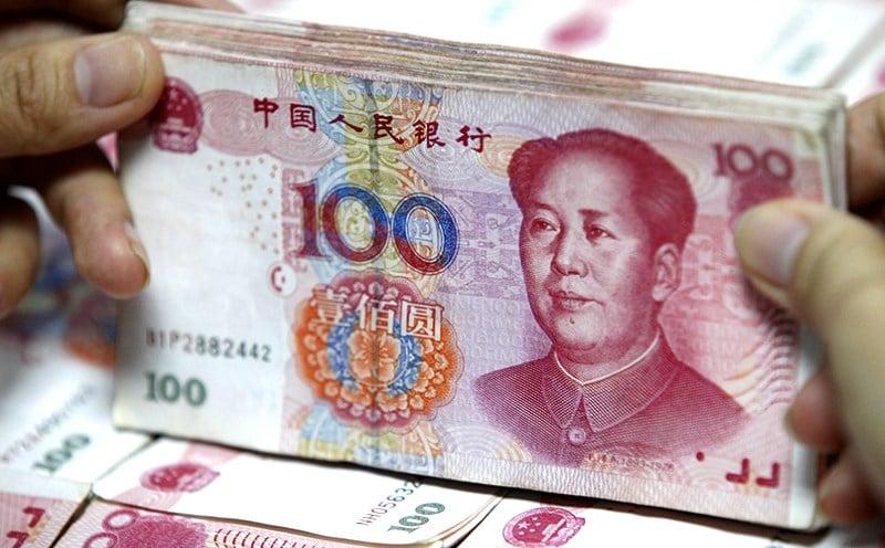 Как купить юани в Сбербанке