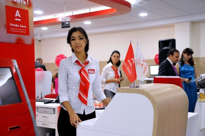 Альфа-Банк: справка по форме банка о доходах