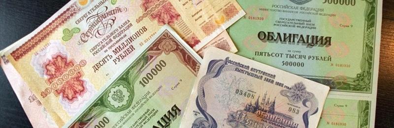 Акции Сбербанка: дивиденды, доходность