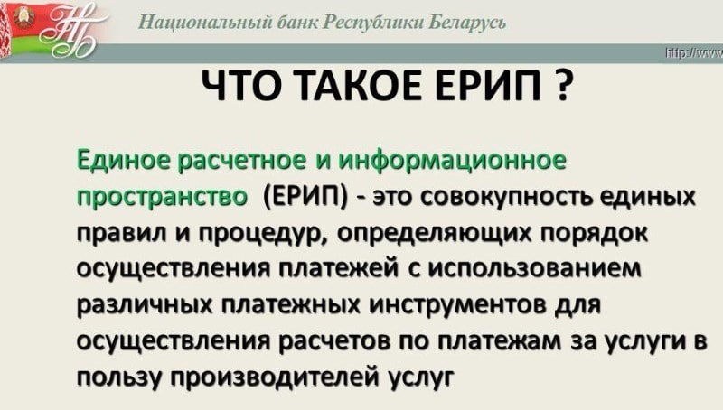 Хоум кредит банк официальный сайт москва адреса