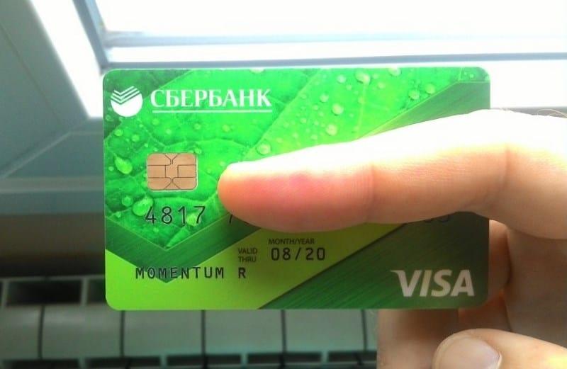 Изображение - Как уменьшить кредитный лимит по карте сбербанка 3d70c2ef8e909bfdd86f2d0c63af46e2