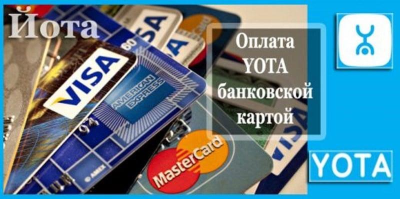 Не могу временно платить кредит
